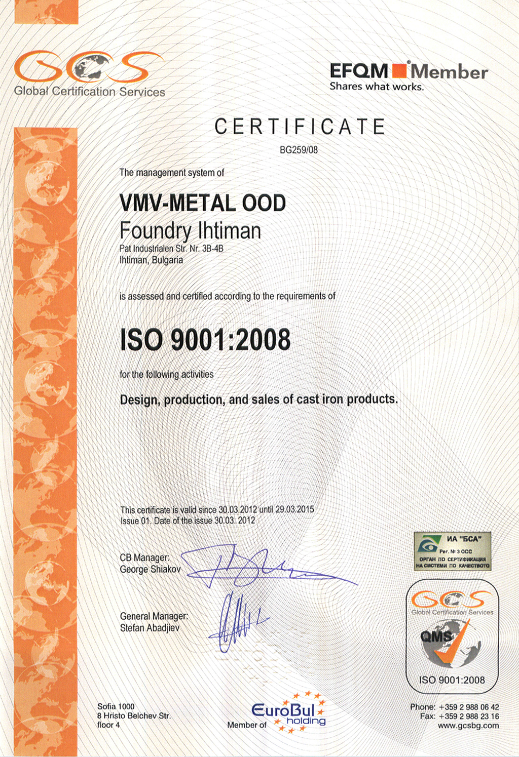 certificate foundry